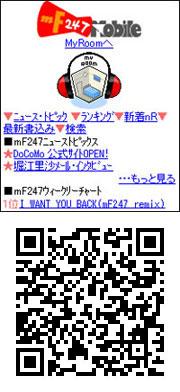 061016_mf247mobile_i180.jpg