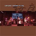 LCP LIVE! (Euro Version)