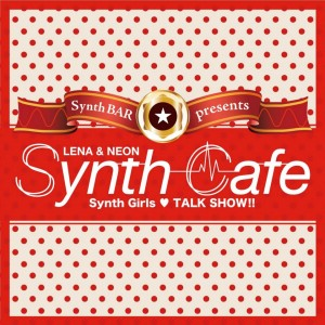synthcafe-300x300.jpg